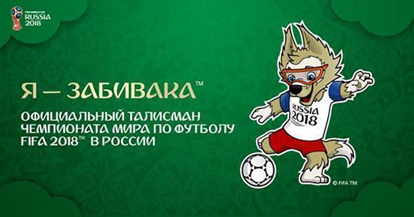 世界杯愈发临近
