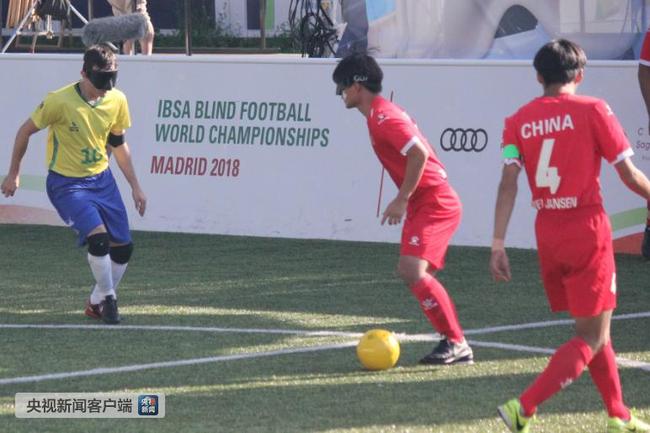 中国盲人足球队发挥出色
